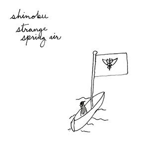 shinobu strange spring air